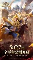 独创小局制 《拔剑称王》5月27日公测开启