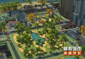 《模拟城市:我是市长》野生世界版本全平台推出